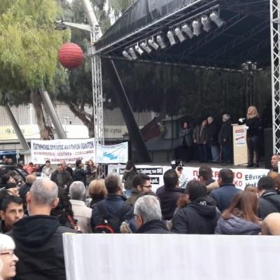 1η Δεκέμβρη 2018: Συγκέντρωση στο Ηράκλειο Κρήτης