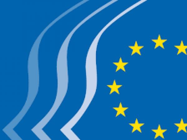 To λογότυπο της ΕΟΚΕ