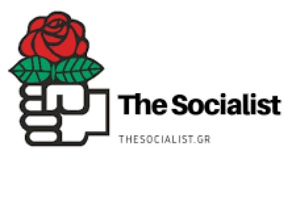 To λογότυπο του site